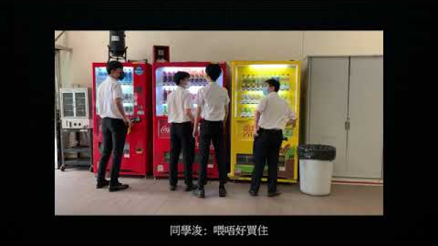 Embedded thumbnail for 飲茶機,果汁機