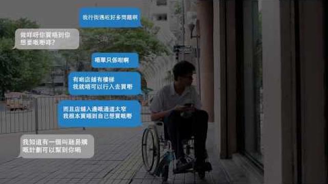 Embedded thumbnail for 融易購