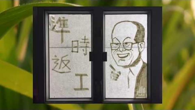 Embedded thumbnail for 「救救港農」系統 Farmduino