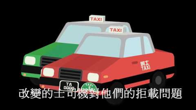 Embedded thumbnail for 小巴零距離