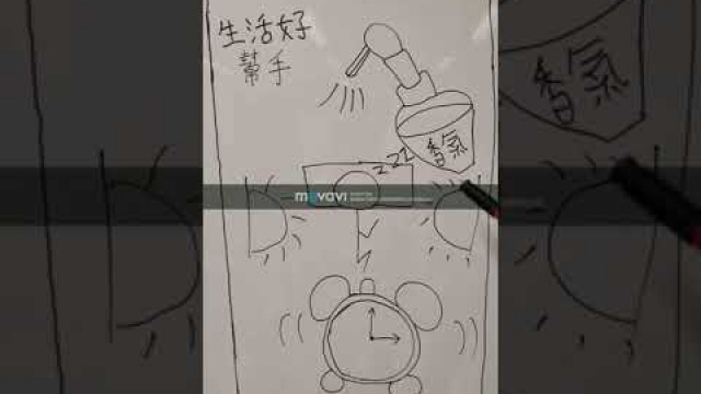 Embedded thumbnail for 聞得到睇得到鬧鐘