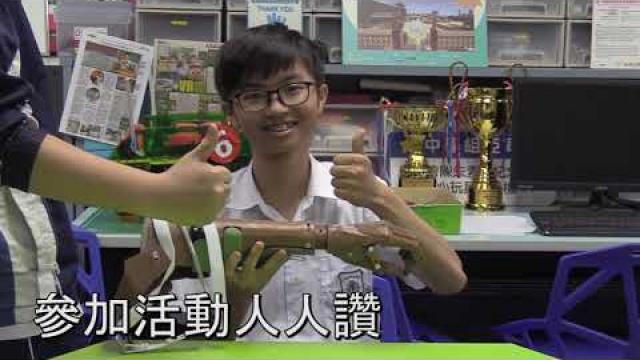 Embedded thumbnail for 「妙手救西非,共融創新機」 3D打印義肢手應用推廣計劃