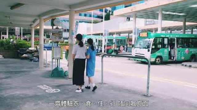 Embedded thumbnail for 與光同行