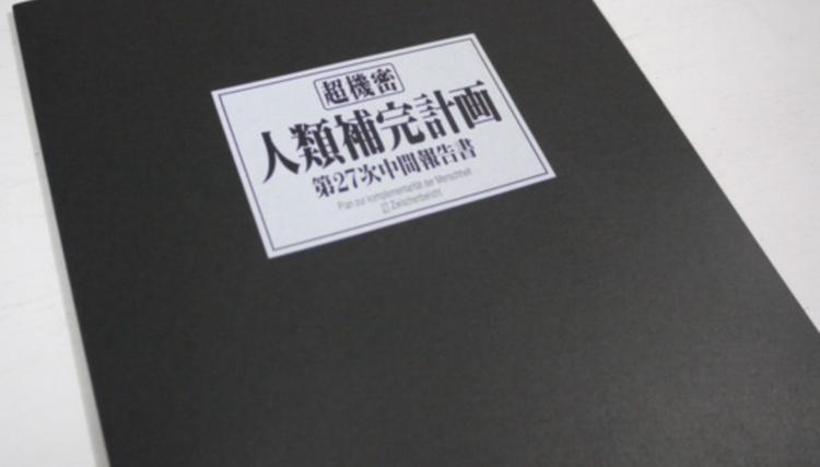 https://yiaa.hk/sites/default/files/styles/project_theme_photo/public/AABB1ECC-AD53-4481-988F-3A012341C564.jpeg?itok=1E-6XwJP